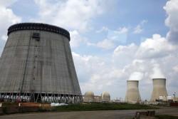 Ngành năng lượng hạt nhân Mỹ gặp khó
