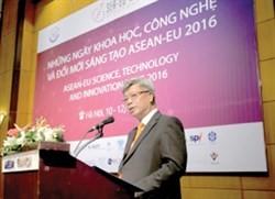 ASEAN, EU promote scientific ties