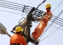 Power market regulations to be ready by 2017