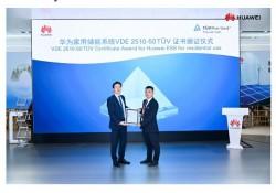 Huawei Achieves the World's Most Rigorous Energy Storage Standards Certified by TÜV Rheinland