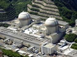 Vì sao quốc tế quan tâm chính sách năng lượng mới của Nhật Bản?