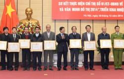 """EVN HANOI được khen tại """"Năm văn minh đô thị 2014"""""""