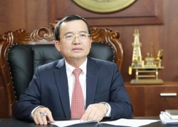 Appointing the Chairman of PetroVietnam Board of Directors