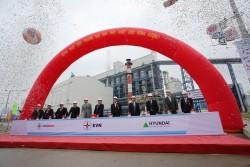 Mừng phát điện thương mại NM Nhiệt điện Mông Dương 1