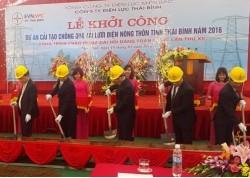 Thái Bình: Khởi công dự án cải tạo lưới điện nông thôn