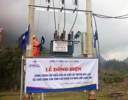Xã cuối cùng của tỉnh Cao Bằng có điện lưới quốc gia