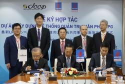 Ký hợp tác xây dựng hệ thống quản trị phân phối LPG
