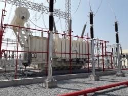 Đóng điện Trạm biến áp 220 kV Phan Rí và đường dây đấu nối