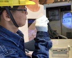 EVNHCMC phấn đấu tiết kiệm 2% điện thương phẩm năm 2020
