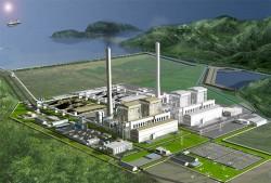 Phê duyệt chủ trương đầu tư dự án Nhiệt điện Quảng Trạch 2