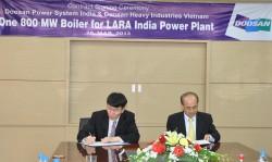 Doosan Vina ký hợp đồng cung cấp lò hơi cho Ấn Độ