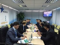 PVN tham dự Diễn đàn kinh tế Krasnoyarsk lần thứ 12