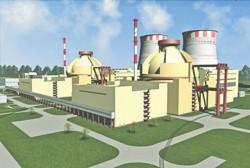Công bố kết quả đấu thầu dự án điện hạt nhân Ruppur