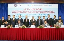 Ký hợp đồng EPC dự án nhiệt điện Vĩnh Tân 4 mở rộng