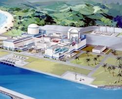 Tổ máy ĐHN đầu tiên của Việt Nam vận hành năm 2028