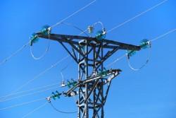 Giải pháp giảm dòng ngắn mạch trên lưới điện trung áp