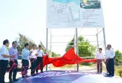 Công bố điều chỉnh quy hoạch Trung tâm Điện lực Dung Quất