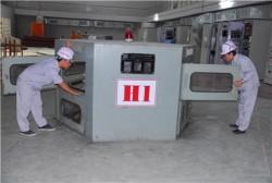 Thủy điện Nậm Chiến: Chuẩn bị hòa lưới tổ máy số 2