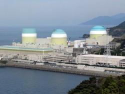 Nhật Bản vẫn coi trọng phát triển năng lượng hạt nhân
