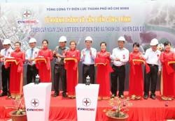 Khánh thành công trình cấp điện cho xã đảo Thạnh An