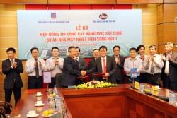 Ký hợp đồng thi công các hạng mục nhiệt điện Sông Hậu 1