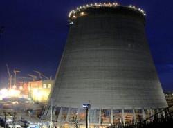 Điện hạt nhân và thách thức trong phát triển cơ sở hạ tầng
