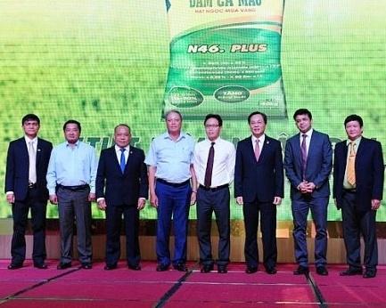 """PVN có 2 sản phẩm được vinh danh """"Tự hào trí tuệ Việt Nam"""" 1"""