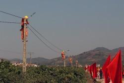 Bước chuyển về chất của Công ty Điện lực Bắc Giang