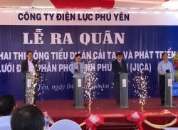 Phát triển lưới điện phân phối Phú Yên từ nguồn vốn JICA