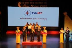 Phần mềm IMIS do EVN phát triển đạt giải Sao Khuê 2018