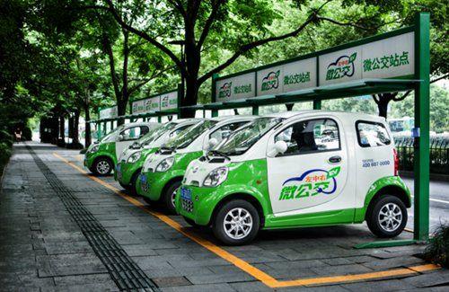 Thêm 2 tỉnh thí điểm xe điện phục vụ khách du lịch
