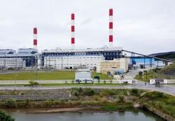 Nghiệm thu Dự án Nhà máy Nhiệt điện Mông Dương 1