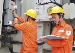 Bộ Công Thương lập 3 đoàn kiểm tra về việc tăng giá điện