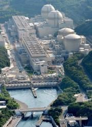 Nhật Bản sẽ tái khởi động điện hạt nhân vào ngày 1/7