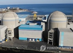 Hàn Quốc nối lại hoạt động lò phản ứng hạt nhân Hanbit 3