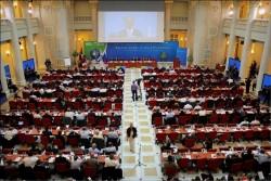 Khai mạc Hội thảo Quốc tế về năng lượng hạt nhân thế kỷ 21