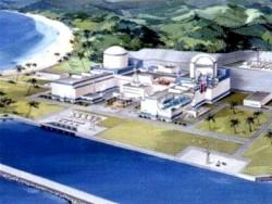 Hỗ trợ thêm lương cán bộ Dự án điện hạt nhân Ninh Thuận
