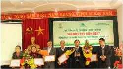 """PC Phú Thọ: Hiệu quả thiết thực từ """"Gia đình tiết kiệm điện"""""""