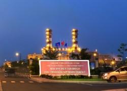 Cổ phiếu Điện lực Dầu khí Nhơn Trạch 2 chào sàn HOSE