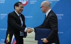 Nga và Myanmar hợp tác sử dụng năng lượng hạt nhân