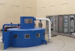 Tổ máy 1 Thủy điện Đak Mi 3 hòa lưới điện quốc gia