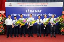 Ra mắt Công ty Dịch vụ kỹ thuật truyền tải điện