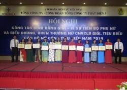 EVNGENCO 3 với công tác 'vì sự tiến bộ phụ nữ'