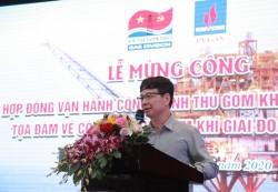 Lễ mừng công 'ký hợp đồng vận hành công trình thu gom khí mỏ Rồng - Đồi Mồi'