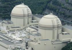 Nhật Bản và chiến dịch tiết kiệm điện
