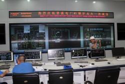 Nhà máy Nhiệt điện Mạo Khê chính thức hòa lưới điện quốc gia