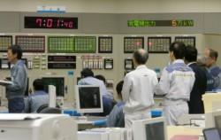 Điện hạt nhân - 'An ninh quốc gia' của Nhật Bản