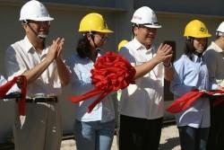 Phó Thủ tướng Hoàng Trung Hải thị sát Trung tâm Điện lực Vĩnh Tân