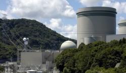 Nhật Bản đề xuất vận hành trở lại năm nhà máy điện hạt nhân