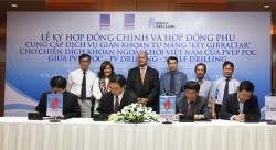 PV Drilling ký hợp đồng cung ứng giàn khoan cho PVEP POC